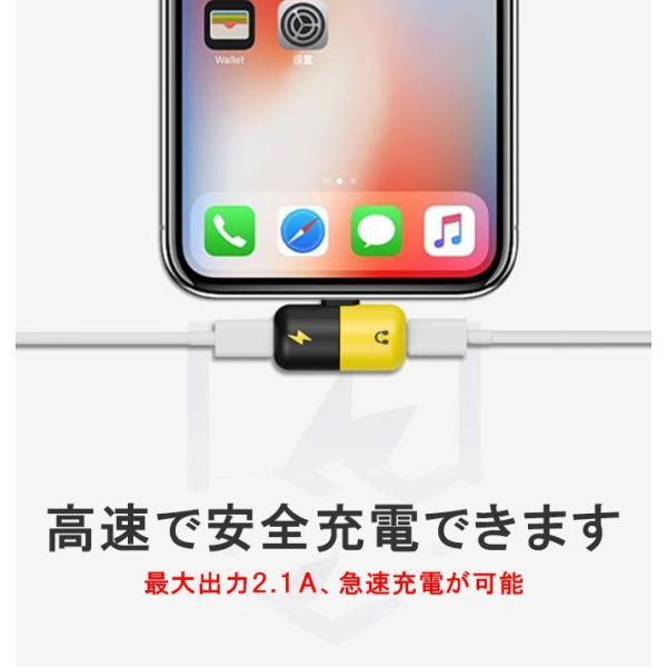 iPhoneX イヤホン変換ケーブルiPhone X iPhone 8/8 Plus充電ケーブル iPhone7/7 Plus イヤホン変換アダプタ ヘッドホン オーディオ ジャック インタフェース|karei|05