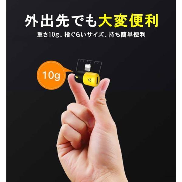 iPhoneX イヤホン変換ケーブルiPhone X iPhone 8/8 Plus充電ケーブル iPhone7/7 Plus イヤホン変換アダプタ ヘッドホン オーディオ ジャック インタフェース|karei|06