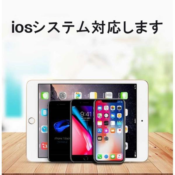 iPhoneX イヤホン変換ケーブルiPhone X iPhone 8/8 Plus充電ケーブル iPhone7/7 Plus イヤホン変換アダプタ ヘッドホン オーディオ ジャック インタフェース|karei|07