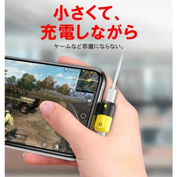iPhoneX イヤホン変換ケーブルiPhone X iPhone 8/8 Plus充電ケーブル iPhone7/7 Plus イヤホン変換アダプタ ヘッドホン オーディオ ジャック インタフェース|karei|08