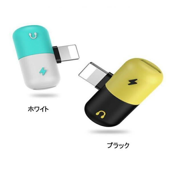 iPhoneX イヤホン変換ケーブルiPhone X iPhone 8/8 Plus充電ケーブル iPhone7/7 Plus イヤホン変換アダプタ ヘッドホン オーディオ ジャック インタフェース|karei|09