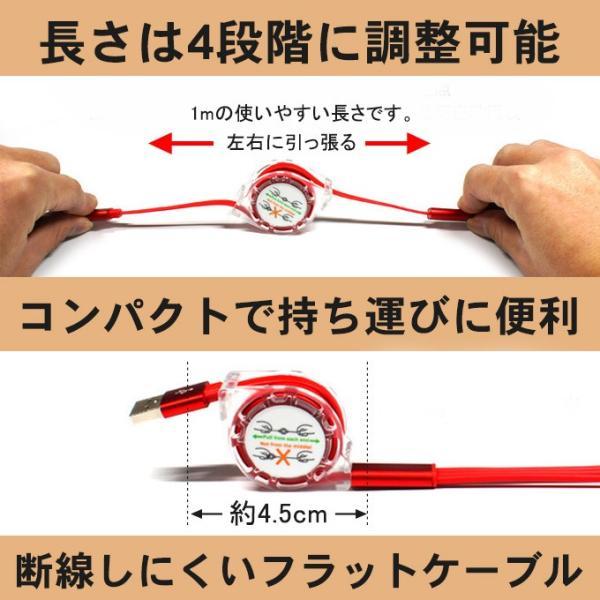 充電ケーブル 3in1 巻き取り iPhoneX XS Max XR iPhone8/8 Plus iPhone7/7Plus iPhone6/6s iPhoneSE ケーブル 3 in 1 USB to TypeC|karei|04