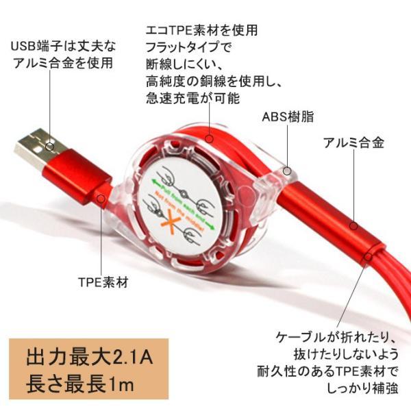 充電ケーブル 3in1 巻き取り iPhoneX XS Max XR iPhone8/8 Plus iPhone7/7Plus iPhone6/6s iPhoneSE ケーブル 3 in 1 USB to TypeC|karei|06