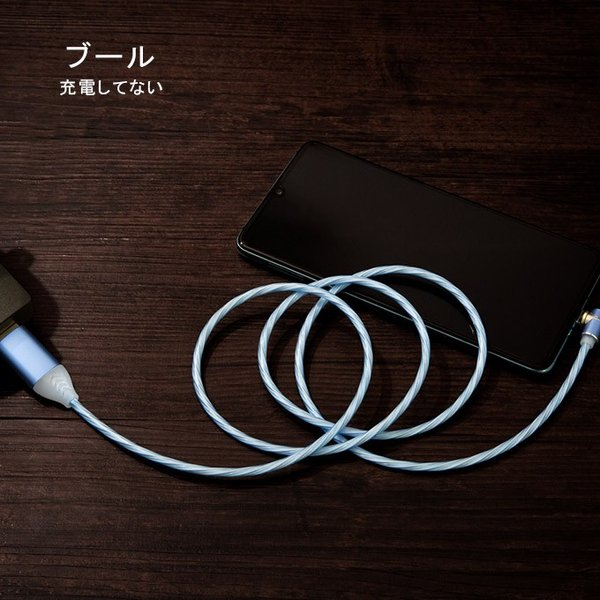 光る マグネット式 充電ケーブル 1m iPhone Android TypeC アイフォン  L字型 マイクロusb タイプC 車載 USB充電器 マルチ iQOS3 Multii ニンテンドー 一部即納|karei|11