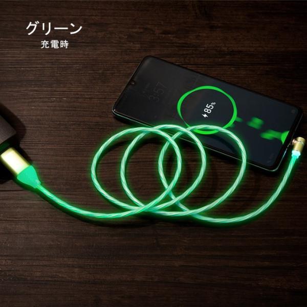 光る マグネット式 充電ケーブル 1m iPhone Android TypeC アイフォン  L字型 マイクロusb タイプC 車載 USB充電器 マルチ iQOS3 Multii ニンテンドー 一部即納|karei|13