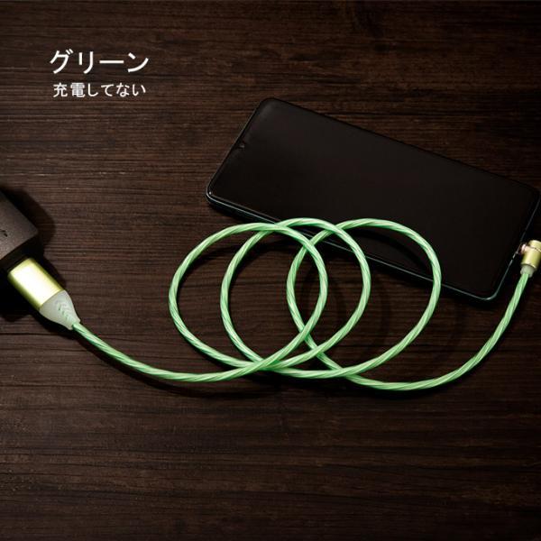 光る マグネット式 充電ケーブル 1m iPhone Android TypeC アイフォン  L字型 マイクロusb タイプC 車載 USB充電器 マルチ iQOS3 Multii ニンテンドー 一部即納|karei|14