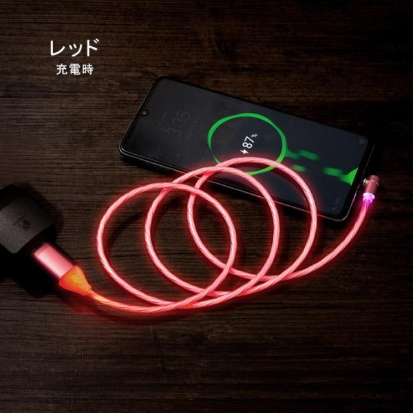 光る マグネット式 充電ケーブル 1m iPhone Android TypeC アイフォン  L字型 マイクロusb タイプC 車載 USB充電器 マルチ iQOS3 Multii ニンテンドー 一部即納|karei|15
