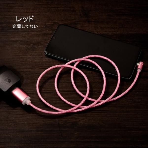 光る マグネット式 充電ケーブル 1m iPhone Android TypeC アイフォン  L字型 マイクロusb タイプC 車載 USB充電器 マルチ iQOS3 Multii ニンテンドー 一部即納|karei|16