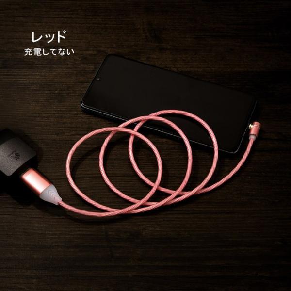 光る マグネット式 充電ケーブル 1m iPhone Android TypeC アイフォン  L字型 マイクロusb タイプC 車載 USB充電器 マルチ iQOS3 Multii ニンテンドー 一部即納|karei|17