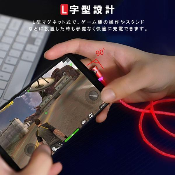 光る マグネット式 充電ケーブル 1m iPhone Android TypeC アイフォン  L字型 マイクロusb タイプC 車載 USB充電器 マルチ iQOS3 Multii ニンテンドー 一部即納|karei|03