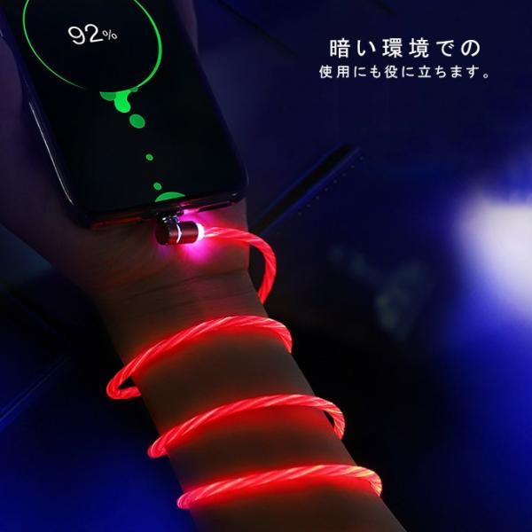 光る マグネット式 充電ケーブル 1m iPhone Android TypeC アイフォン  L字型 マイクロusb タイプC 車載 USB充電器 マルチ iQOS3 Multii ニンテンドー 一部即納|karei|04