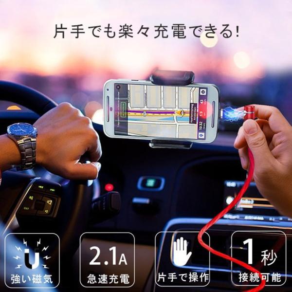 光る マグネット式 充電ケーブル 1m iPhone Android TypeC アイフォン  L字型 マイクロusb タイプC 車載 USB充電器 マルチ iQOS3 Multii ニンテンドー 一部即納|karei|06