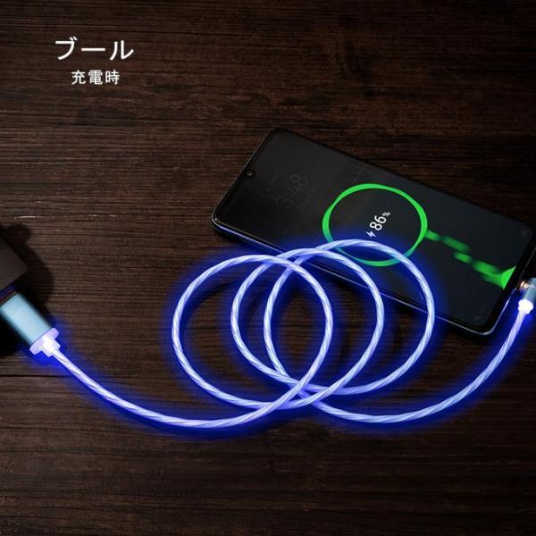 光る マグネット式 充電ケーブル 1m iPhone Android TypeC アイフォン  L字型 マイクロusb タイプC 車載 USB充電器 マルチ iQOS3 Multii ニンテンドー 一部即納|karei|09
