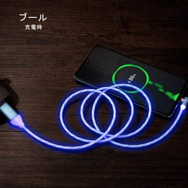 光る マグネット式 充電ケーブル 1m iPhone Android TypeC アイフォン  L字型 マイクロusb タイプC 車載 USB充電器 マルチ iQOS3 Multii ニンテンドー 一部即納|karei|10