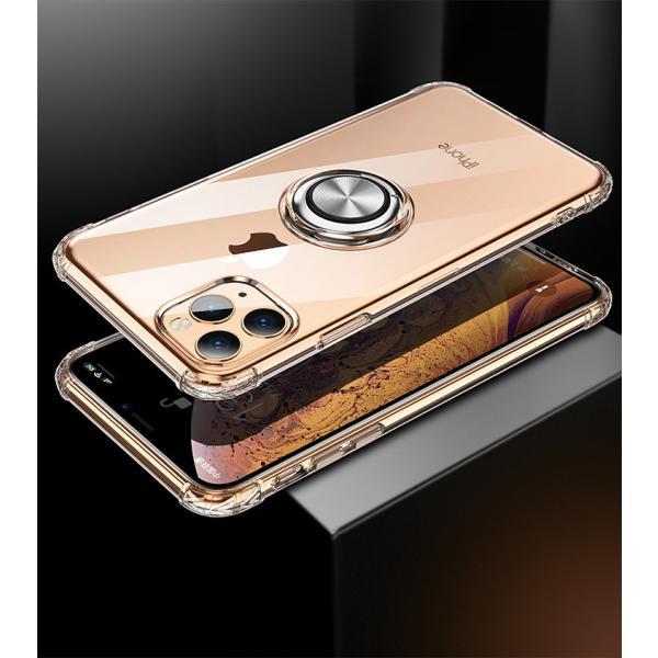 iPhone11 ケース 【ワンタッチで立ち上がるリング】iphone 11 カバー iPhone11 Pro iPhone11 Pro Max リング付 耐衝撃 一部即納 karei 13