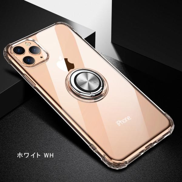 iPhone11 ケース 【ワンタッチで立ち上がるリング】iphone 11 カバー iPhone11 Pro iPhone11 Pro Max リング付 耐衝撃 一部即納 karei 15