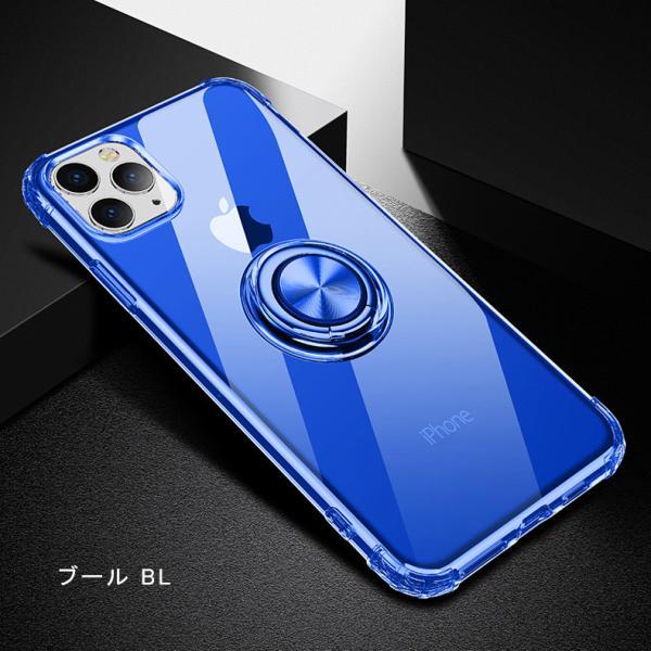 iPhone11 ケース 【ワンタッチで立ち上がるリング】iphone 11 カバー iPhone11 Pro iPhone11 Pro Max リング付 耐衝撃 一部即納 karei 16