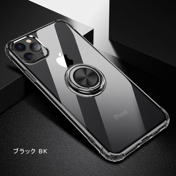 iPhone11 ケース 【ワンタッチで立ち上がるリング】iphone 11 カバー iPhone11 Pro iPhone11 Pro Max リング付 耐衝撃 一部即納 karei 19