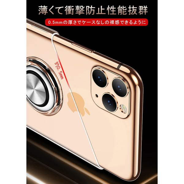 iPhone11 ケース 【ワンタッチで立ち上がるリング】iphone 11 カバー iPhone11 Pro iPhone11 Pro Max リング付 耐衝撃 一部即納 karei 08