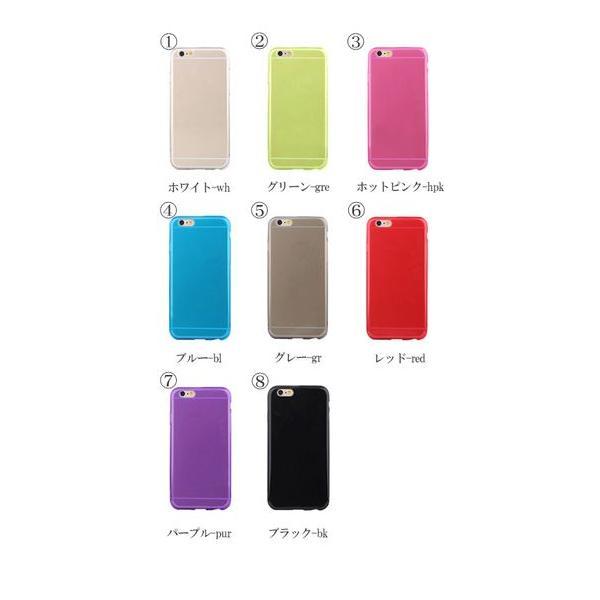 iPhone6/6s iPhone6s iPhone6sPLUS ソフトケース TPU素材 シリコンケース iPhone クリアケース クリアカバー【特価販売、返品・交換対応できません】|karei|02