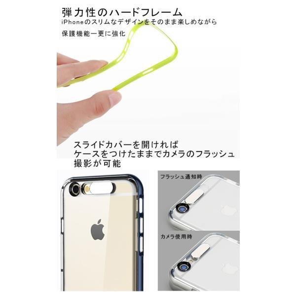 iPhone6 ケース 耐衝撃 iPhone6/6S/6 plus /6 Splus/ケース カバー ケース 着信 光るケース|karei|03