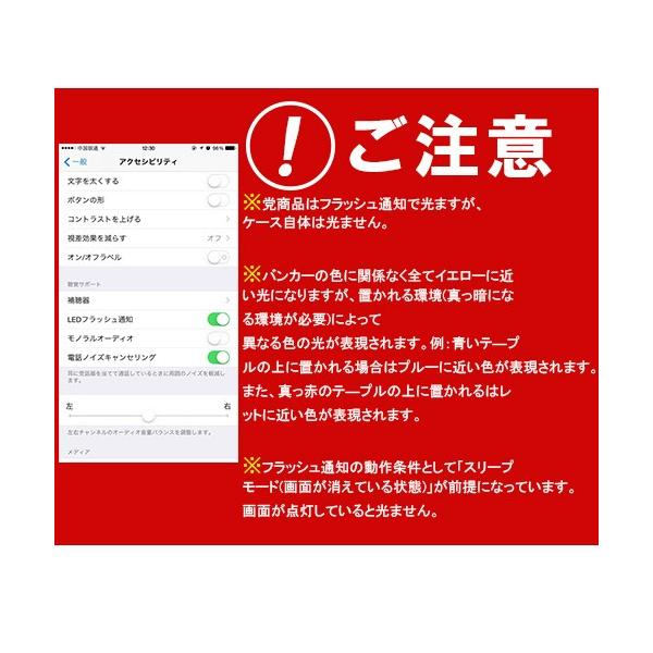 iPhone6 ケース 耐衝撃 iPhone6/6S/6 plus /6 Splus/ケース カバー ケース 着信 光るケース|karei|05