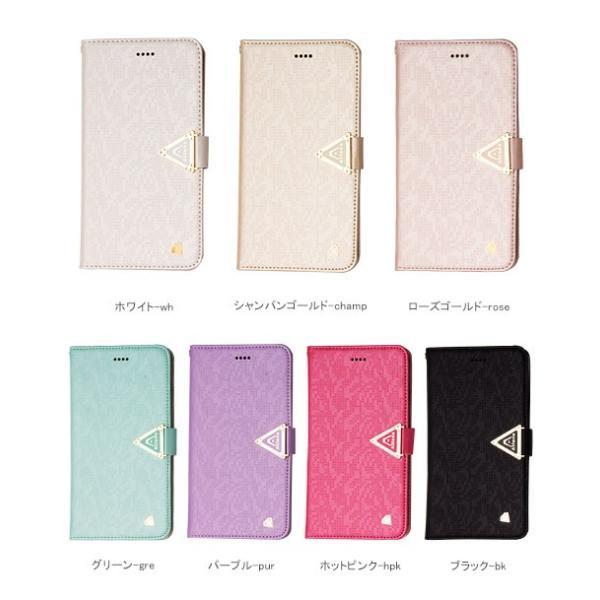 iPhone 6 iPhone 6s ケース アイフォン 全7色 手帳型 手帳 横 レザー カード収納 スタンド機能 カードホルダー ストラップ付き ストラップホール|karei|04