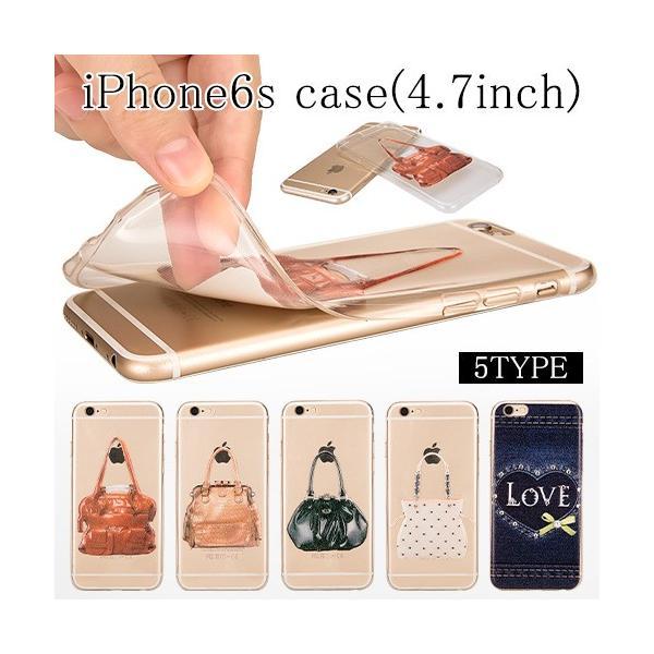 iPhone6s アイフォン6s アイフォーン6s Apple アップル TPU ソフトケース/ソフトカバー クリアケース クリアカバー karei