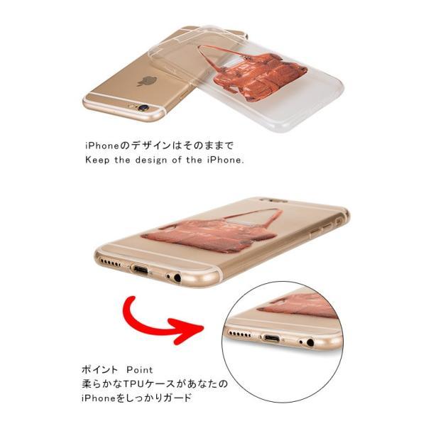 iPhone6s アイフォン6s アイフォーン6s Apple アップル TPU ソフトケース/ソフトカバー クリアケース クリアカバー karei 02