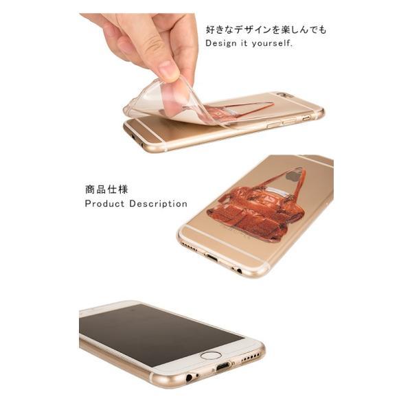 iPhone6s アイフォン6s アイフォーン6s Apple アップル TPU ソフトケース/ソフトカバー クリアケース クリアカバー karei 03