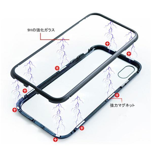 iPhone XS ケース シンプル マグネットケース ガラスケース アルミ iphoneケース おしゃれ アイフォン 大人 人気 ギフト メンズ レディース 携帯ケース karei 02