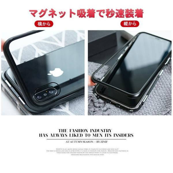 iPhone XS ケース シンプル マグネットケース ガラスケース アルミ iphoneケース おしゃれ アイフォン 大人 人気 ギフト メンズ レディース 携帯ケース karei 04