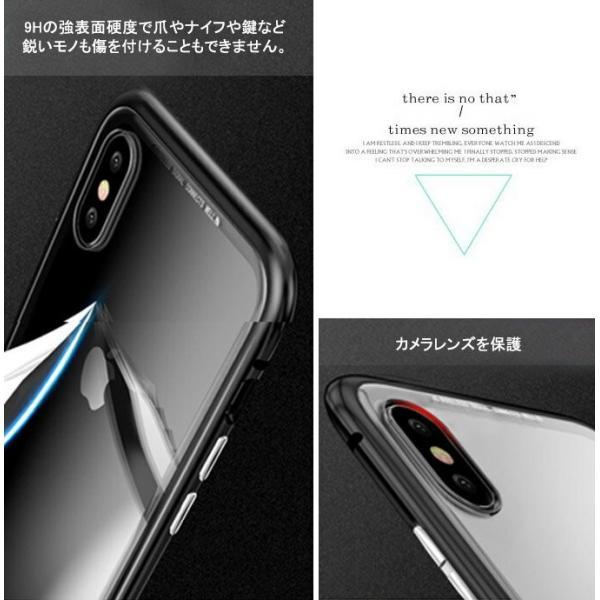 iPhone XS ケース シンプル マグネットケース ガラスケース アルミ iphoneケース おしゃれ アイフォン 大人 人気 ギフト メンズ レディース 携帯ケース karei 07