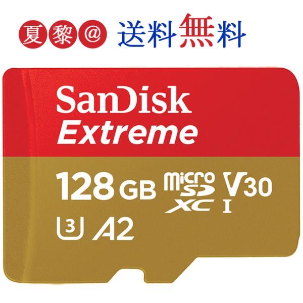 microSDカード 128GB 160mb/s マイクロSDXC UHS-1U3 class10  FULL HD アプリ最適化 Rated A2対応 karei