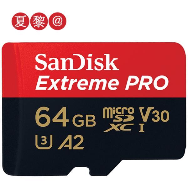 microSDカード 64GB マイクロSD SanDisk  Extreme Pro UHS-I U3 V30 A2 R:170MB/s W:90MB/s 海外リテール|karei