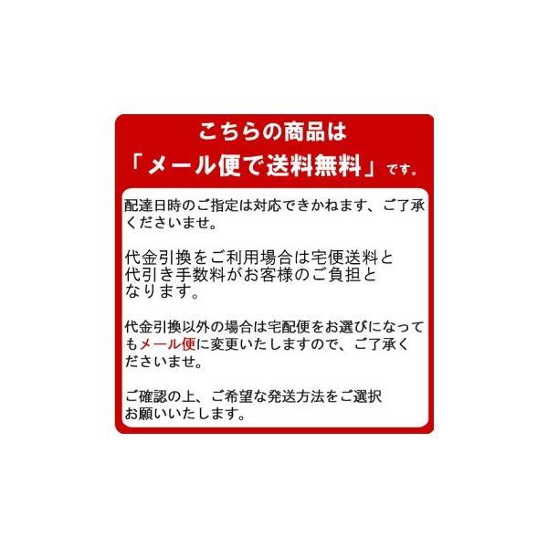 16GB microSDHCカード マイクロSD SanDisk サンディスク Ultra CLASS10 UHS-I R:98MB/s 海外パッケージ品|karei|02