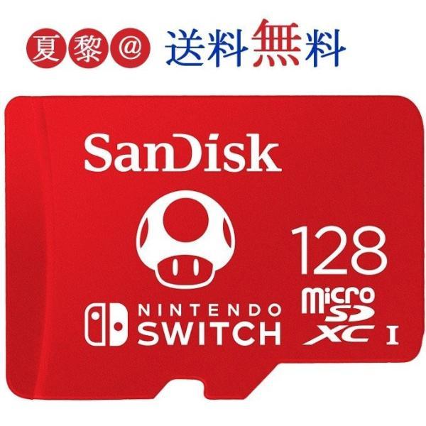 SanDisk 128GB microSDXCカード for Nintendo Switch マイクロSD サンディスク UHS-I U3 R:100MB/s W:90MB/s 海外リテール Newニンテンドー3DS推奨|karei