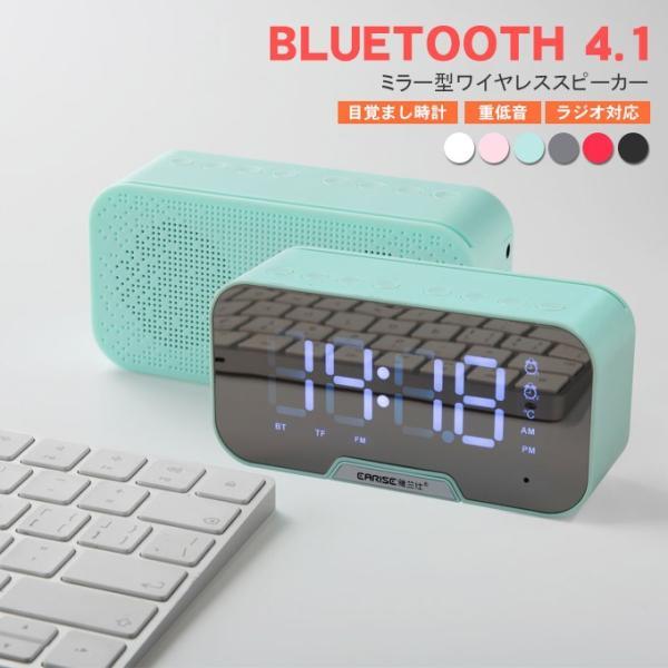 ワイヤレス スピーカー bluetooth 4.1 マイク搭載 ブルートゥース ハンズフリー ウトドア 目覚まし時計 重低音 ラジオ対応 スマホスタンド 電話受ける|karei