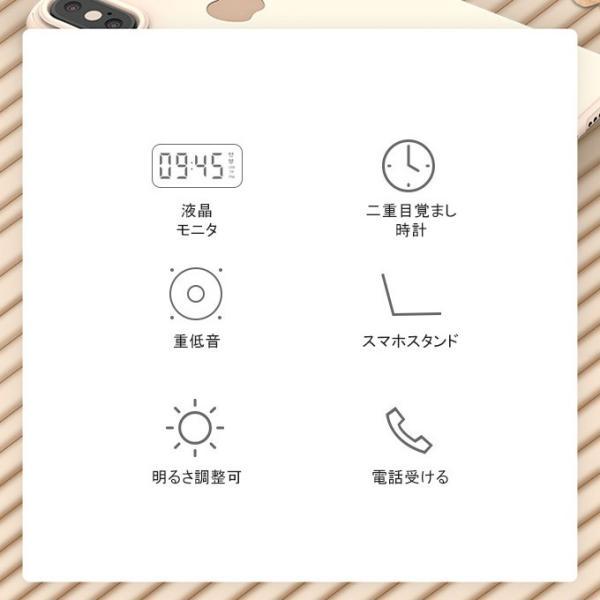 ワイヤレス スピーカー bluetooth 4.1 マイク搭載 ブルートゥース ハンズフリー ウトドア 目覚まし時計 重低音 ラジオ対応 スマホスタンド 電話受ける|karei|02