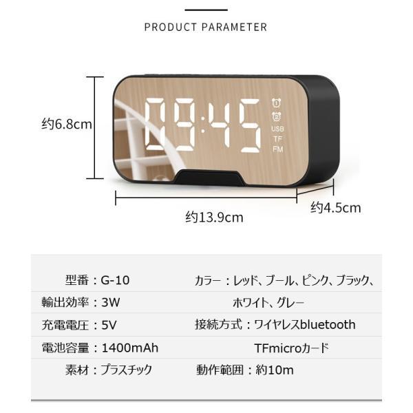 ワイヤレス スピーカー bluetooth 4.1 マイク搭載 ブルートゥース ハンズフリー ウトドア 目覚まし時計 重低音 ラジオ対応 スマホスタンド 電話受ける|karei|15