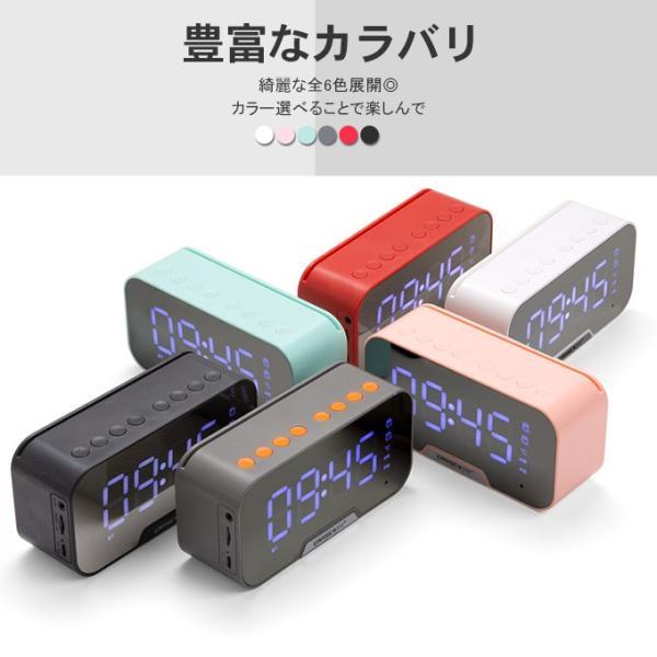 ワイヤレス スピーカー bluetooth 4.1 マイク搭載 ブルートゥース ハンズフリー ウトドア 目覚まし時計 重低音 ラジオ対応 スマホスタンド 電話受ける karei 09
