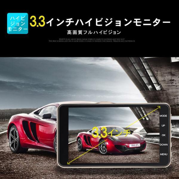 ドライブレコーダー ミラー型 4.0インチ 前後カメラ 高画質 170°広角 HD1080P バックカメラ付 ループ録画 エンジン連動 Gセンサー搭載 日本語説明書付き|karei|02
