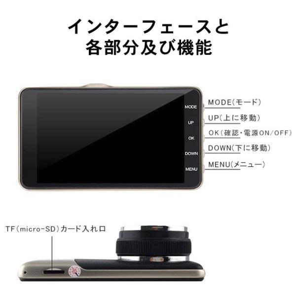 ドライブレコーダー ミラー型 4.0インチ 前後カメラ 高画質 170°広角 HD1080P バックカメラ付 ループ録画 エンジン連動 Gセンサー搭載 日本語説明書付き|karei|11