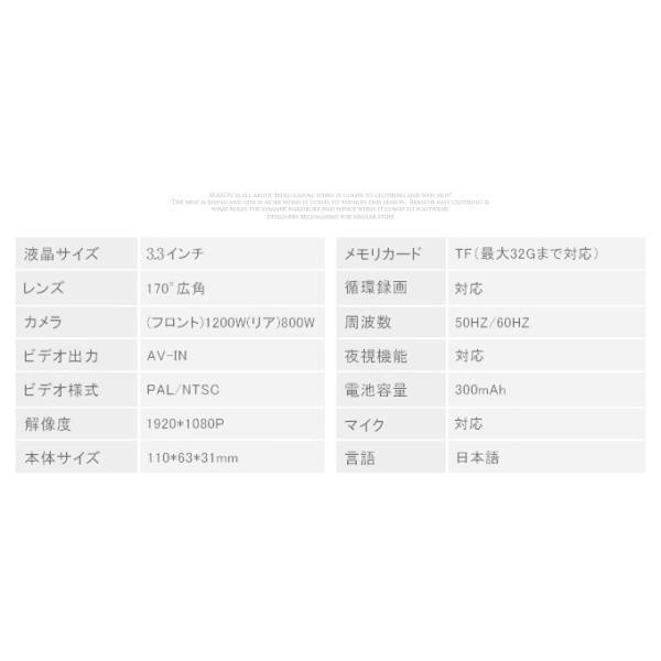 ドライブレコーダー ミラー型 4.0インチ 前後カメラ 高画質 170°広角 HD1080P バックカメラ付 ループ録画 エンジン連動 Gセンサー搭載 日本語説明書付き|karei|13