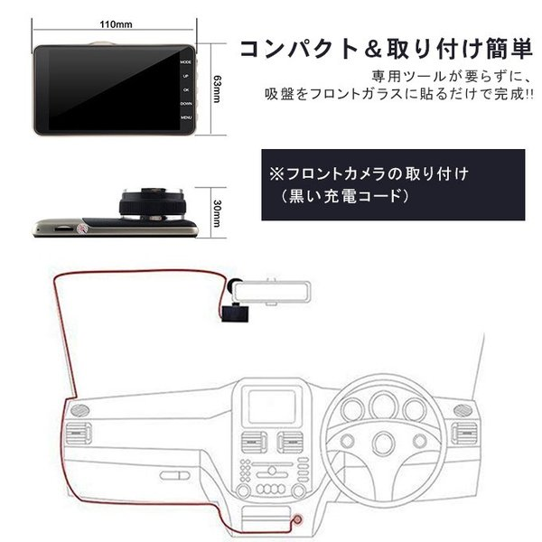 ドライブレコーダー ミラー型 4.0インチ 前後カメラ 高画質 170°広角 HD1080P バックカメラ付 ループ録画 エンジン連動 Gセンサー搭載 日本語説明書付き|karei|14