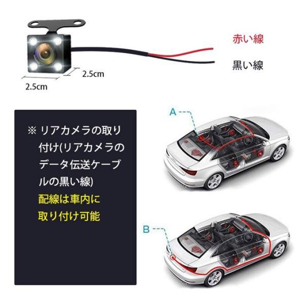 ドライブレコーダー ミラー型 4.0インチ 前後カメラ 高画質 170°広角 HD1080P バックカメラ付 ループ録画 エンジン連動 Gセンサー搭載 日本語説明書付き|karei|15