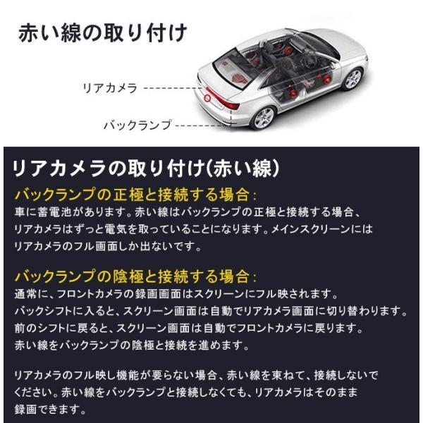 ドライブレコーダー ミラー型 4.0インチ 前後カメラ 高画質 170°広角 HD1080P バックカメラ付 ループ録画 エンジン連動 Gセンサー搭載 日本語説明書付き|karei|16