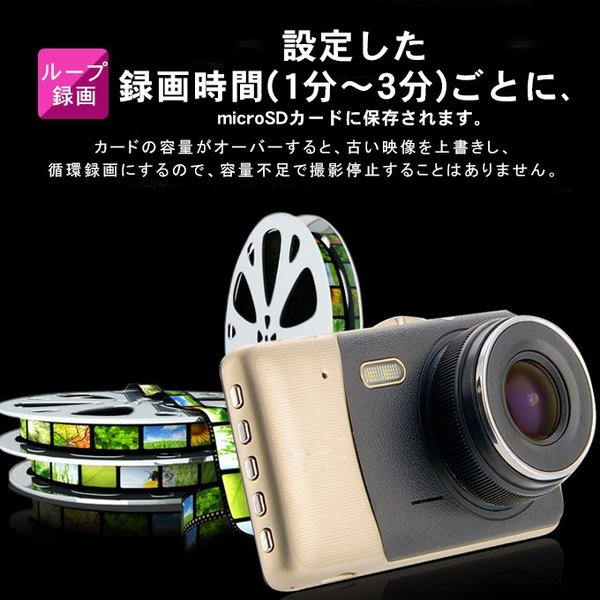 ドライブレコーダー ミラー型 4.0インチ 前後カメラ 高画質 170°広角 HD1080P バックカメラ付 ループ録画 エンジン連動 Gセンサー搭載 日本語説明書付き|karei|07