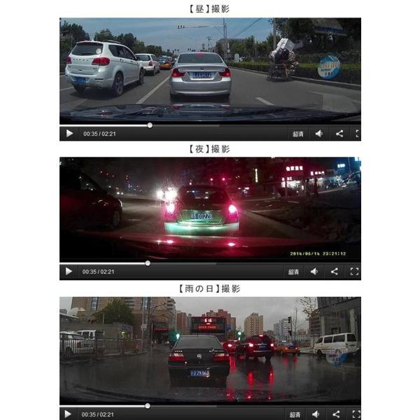 ドライブレコーダー ミラー型 4.0インチ 前後カメラ 高画質 170°広角 HD1080P バックカメラ付 ループ録画 エンジン連動 Gセンサー搭載 日本語説明書付き|karei|09