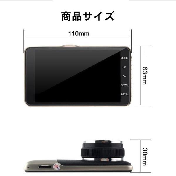 ドライブレコーダー ミラー型 4.0インチ 前後カメラ 高画質 170°広角 HD1080P バックカメラ付 ループ録画 エンジン連動 Gセンサー搭載 日本語説明書付き|karei|10